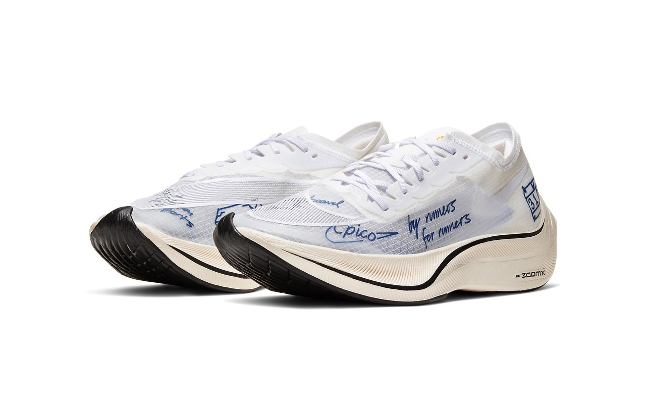 Nike ZoomX Vaporfly NEXT% Blue Ribbon Sports