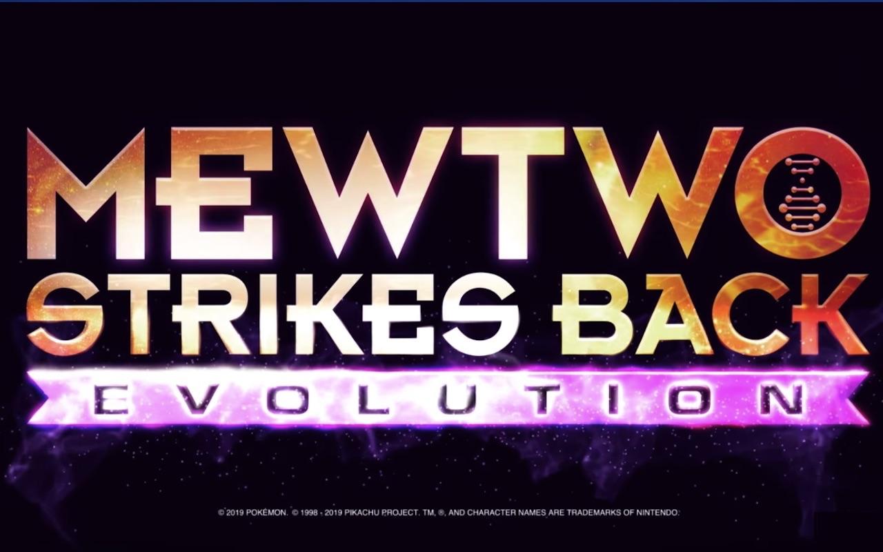 Netflix Mewtwo Strikes Back Evolution
