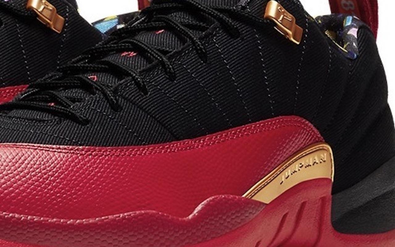 Nike Jordan Brand Super Bowl LV Special Air Jordan 12 Low Launch