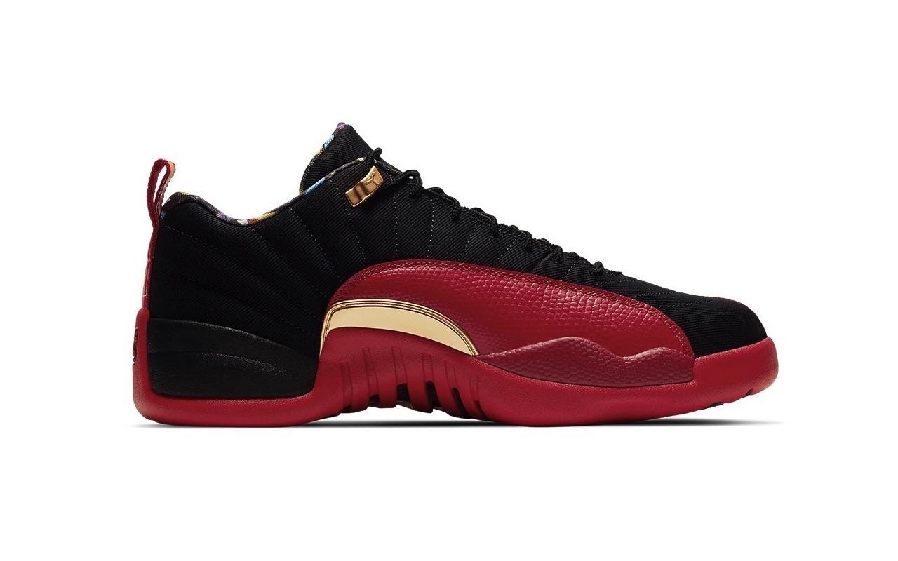 Nike Jordan Brand Super Bowl LV Special Air Jordan 12 Low