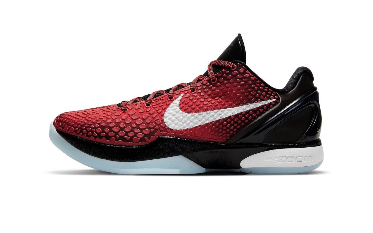 Nike Kobe 6 Protro All-Star Price