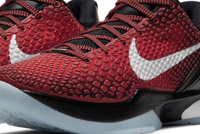Nike Kobe 6 Protro All-Star Store Announcement