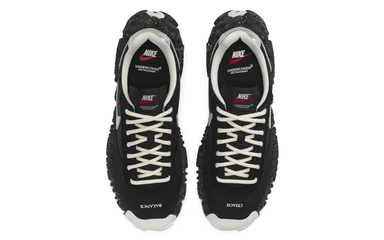 Nike OverBreak SP UNDERCOVER Black 2