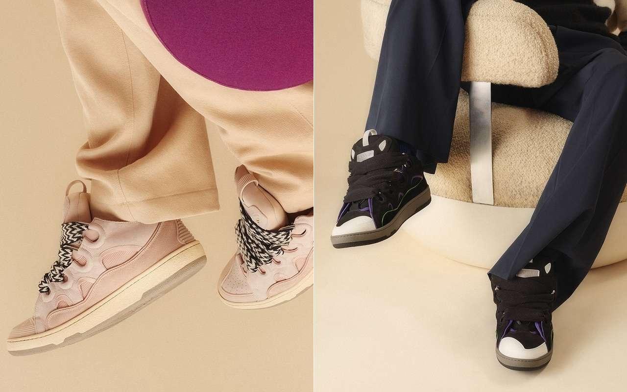 Lanvin Curb Skate Sneaker 1