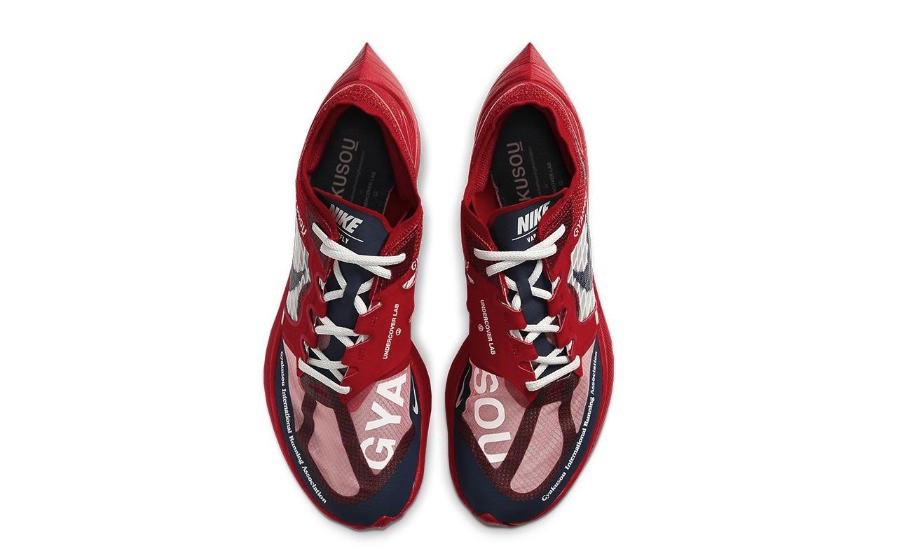 UNDERCOVER Nike Gyakusou ZoomX Vaporfly NEXT% Announcement