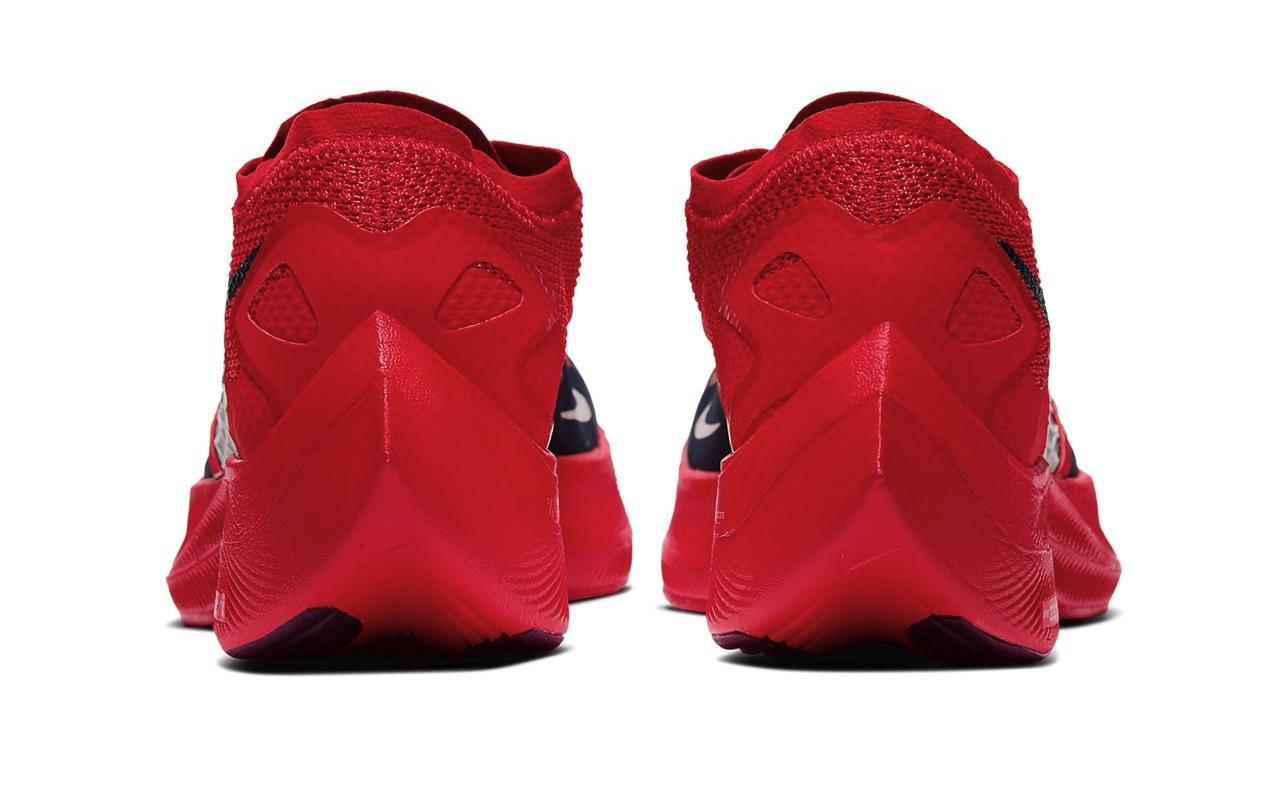 UNDERCOVER Nike Gyakusou ZoomX Vaporfly NEXT% Buy