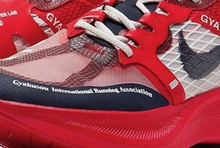 UNDERCOVER Nike Gyakusou ZoomX Vaporfly NEXT% Gyakusou International Running Association Images