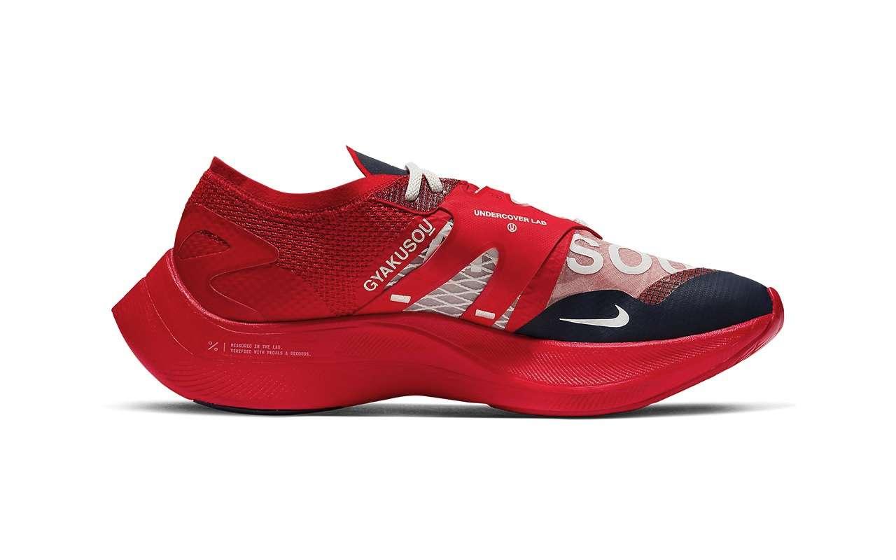 UNDERCOVER Nike Gyakusou ZoomX Vaporfly NEXT% Gyakusou International Running Association