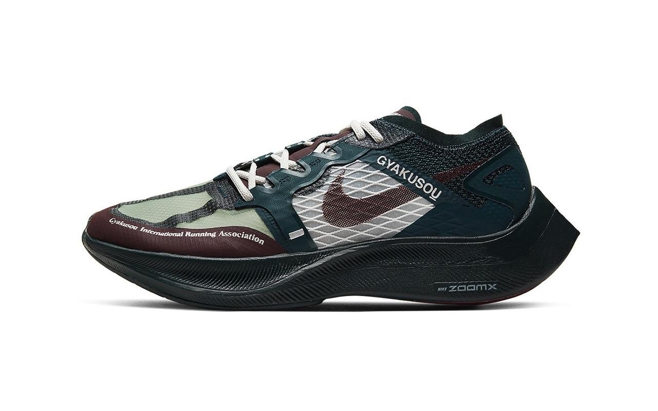 UNDERCOVER Nike Gyakusou ZoomX Vaporfly NEXT% Launch