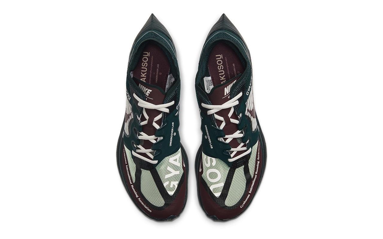 UNDERCOVER Nike Gyakusou ZoomX Vaporfly NEXT% Photos