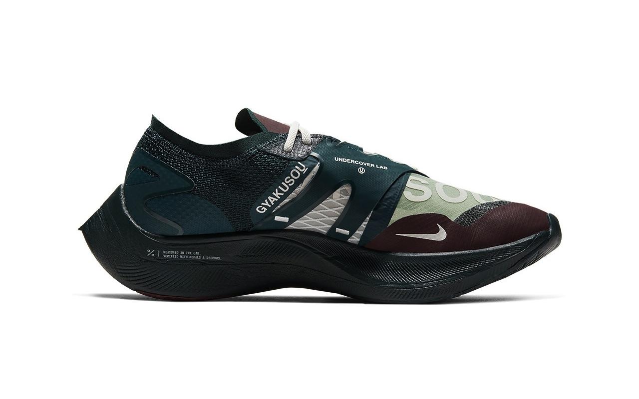UNDERCOVER Nike Gyakusou ZoomX Vaporfly NEXT% Price