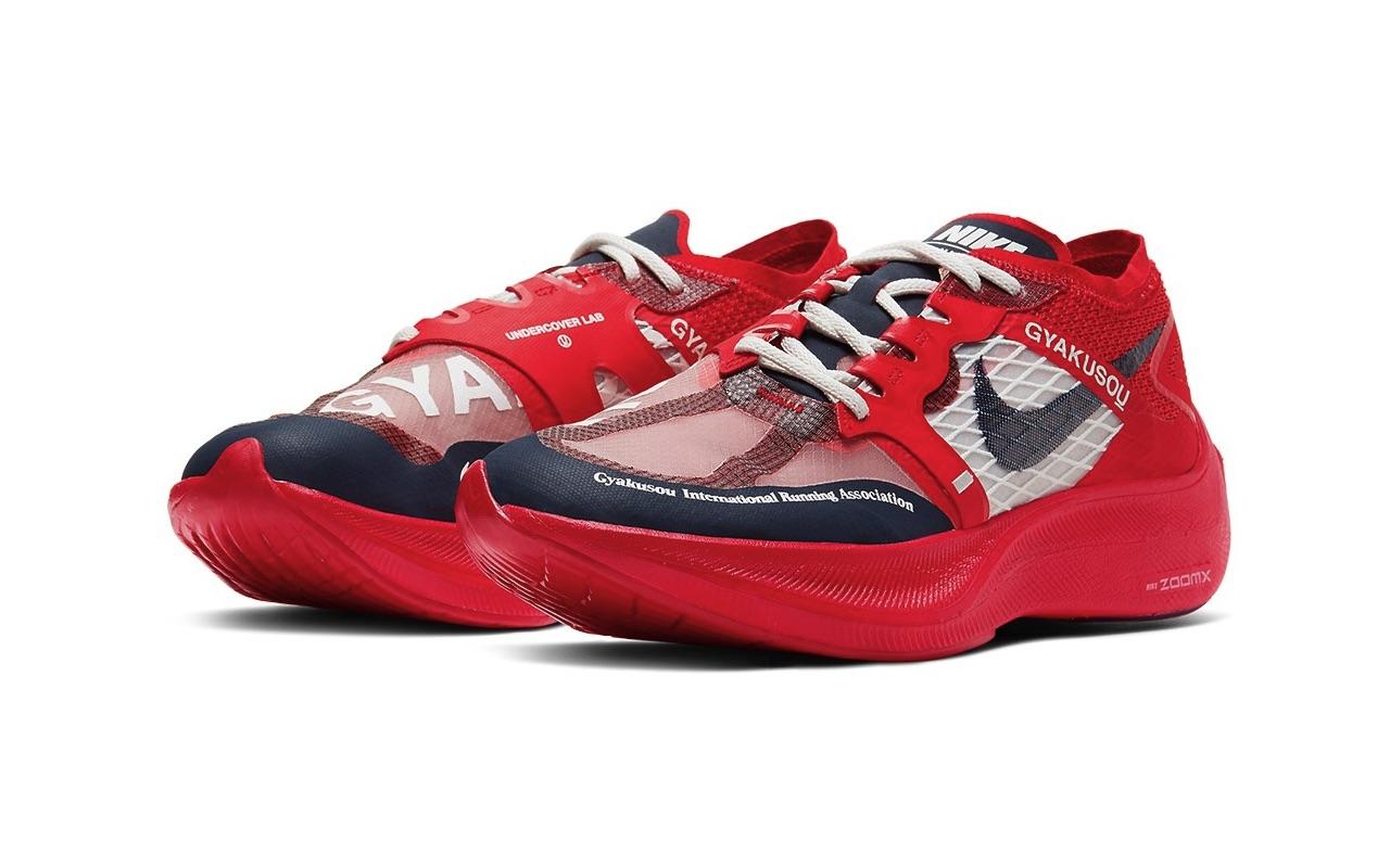 UNDERCOVER Nike Gyakusou ZoomX Vaporfly NEXT% Red