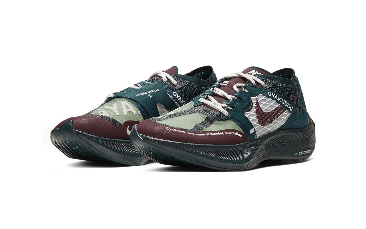 UNDERCOVER Nike Gyakusou ZoomX Vaporfly NEXT% Where to Buy