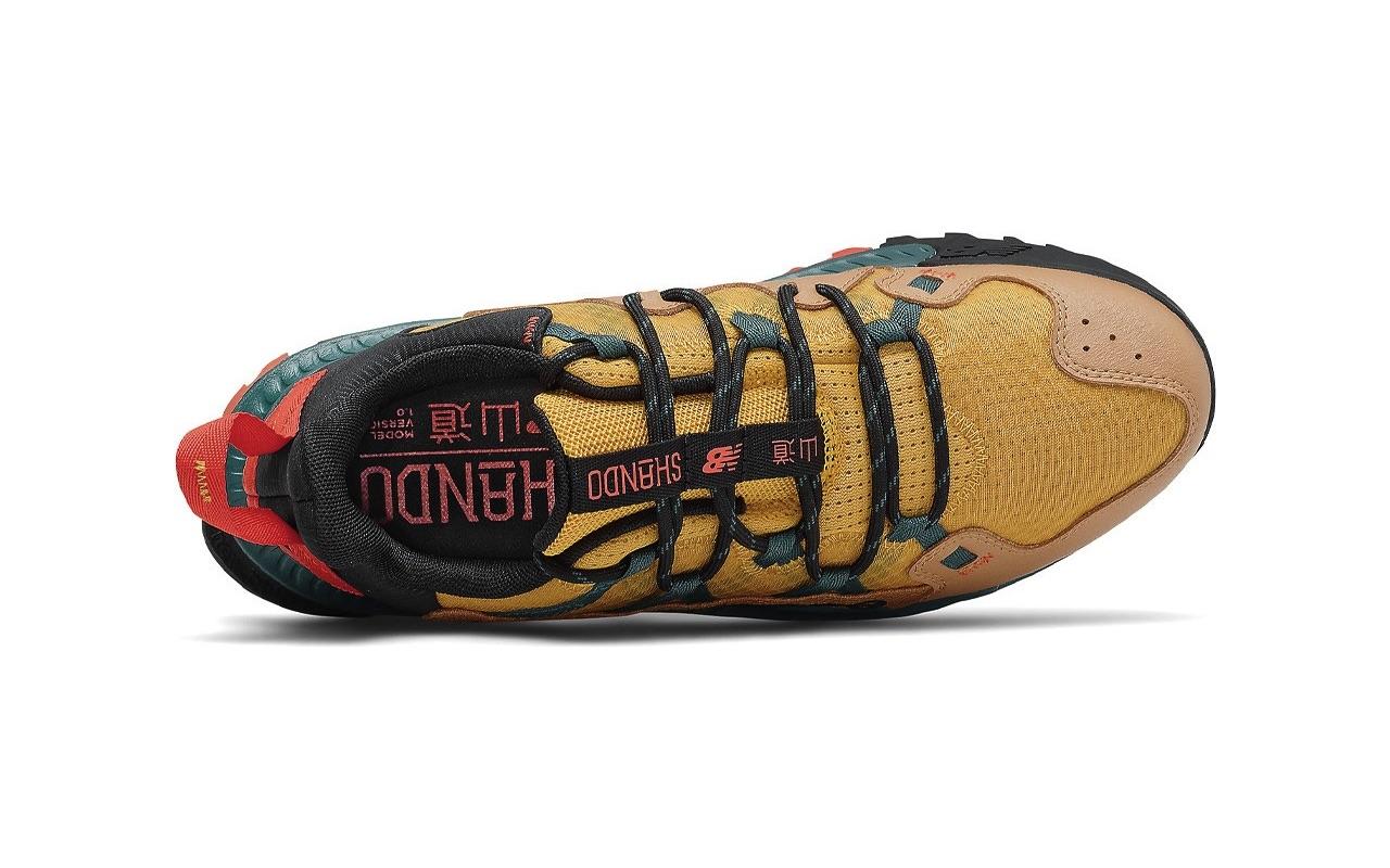 New Balance Shando Sneakers Gold Black