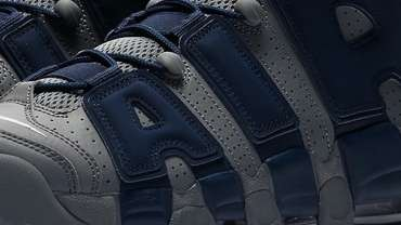 Nike Air More Uptempo Loud and Clear Announcement