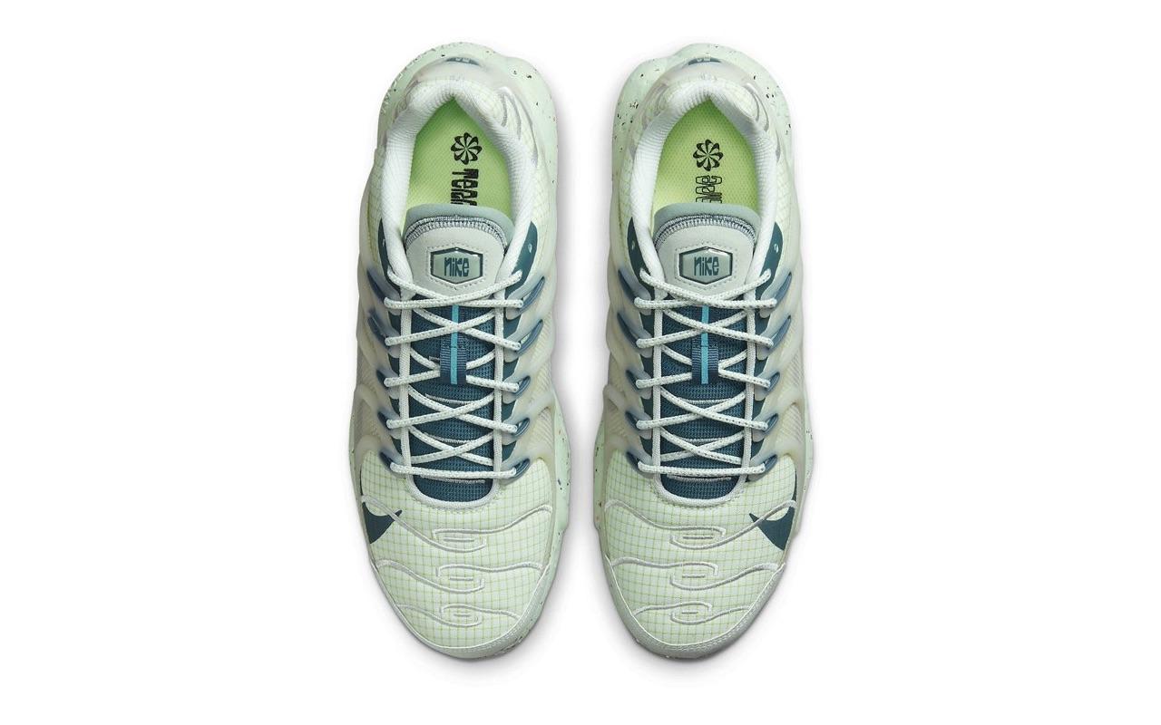 Nike Air Max Terrascape Plus Price