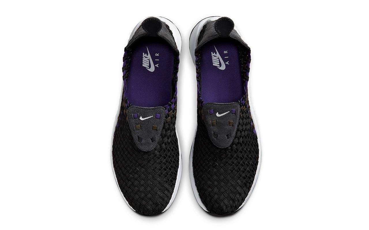 Nike Air Woven Court Purple Medium Olive