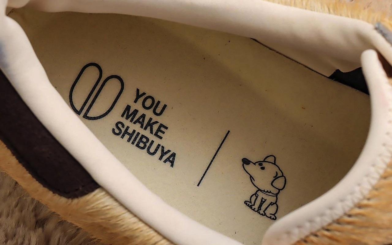 Atmos x Adidas Superstar Hachiko Sneakers Price