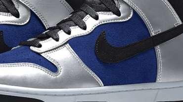 Nike Dunk High by You Custom Design